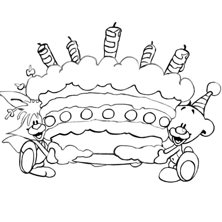 dessin 10126 coloriage anniversaire a imprimer et colorier - Coloriage Anniversaire