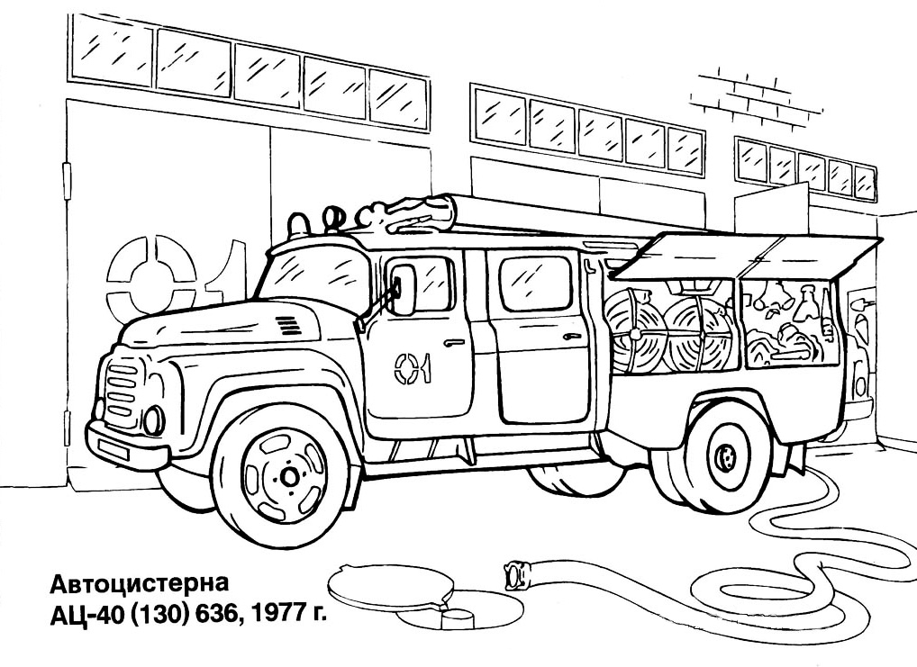 also coloriage poste de police 4 further Fire truck coloring pages for kids printable also lego 15 furthermore batmobile paper model car 761840 likewise 4292370 20Coloring 20Book  20Duplo 20  20page 2014 additionally feuerwehrmann sam 23 as well grocery store math also  as well dTrebaaT9 furthermore american lafrance fire truck coloring Page. on lego fire station coloring pages printable