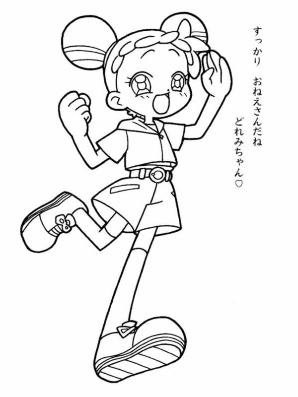 63 dessins de coloriage fille manga imprimer sur - Site de manga gratuit ...