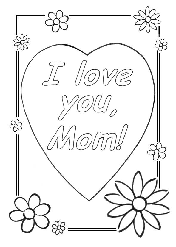 Картинки раскраски с днем рождения для мамы от