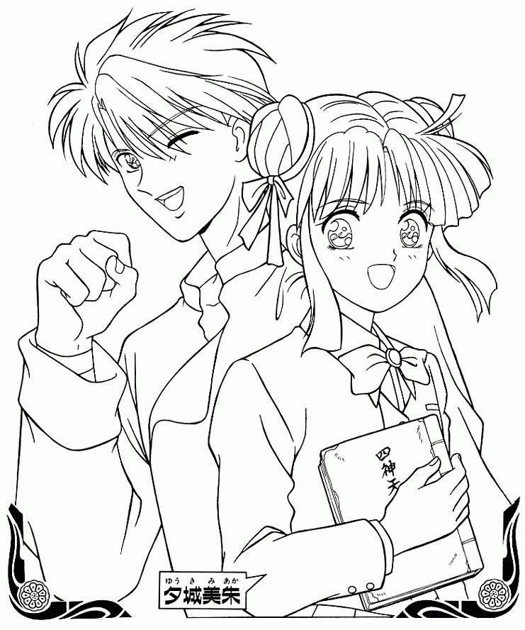 Coloriage manga gratuit - dessin a imprimer #124