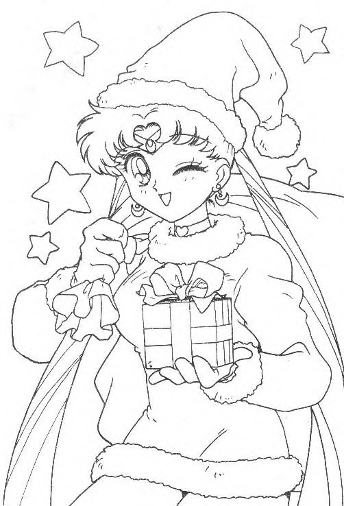 84 dessins de coloriage manga imprimer sur page 5 - Site dessin manga ...