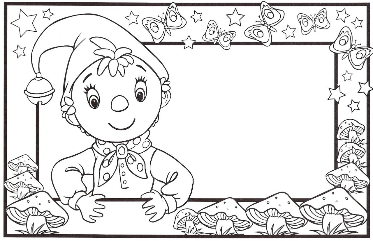 coloriage oui oui gratuit dessin a imprimer 2 - Coloriage Imprimer 2