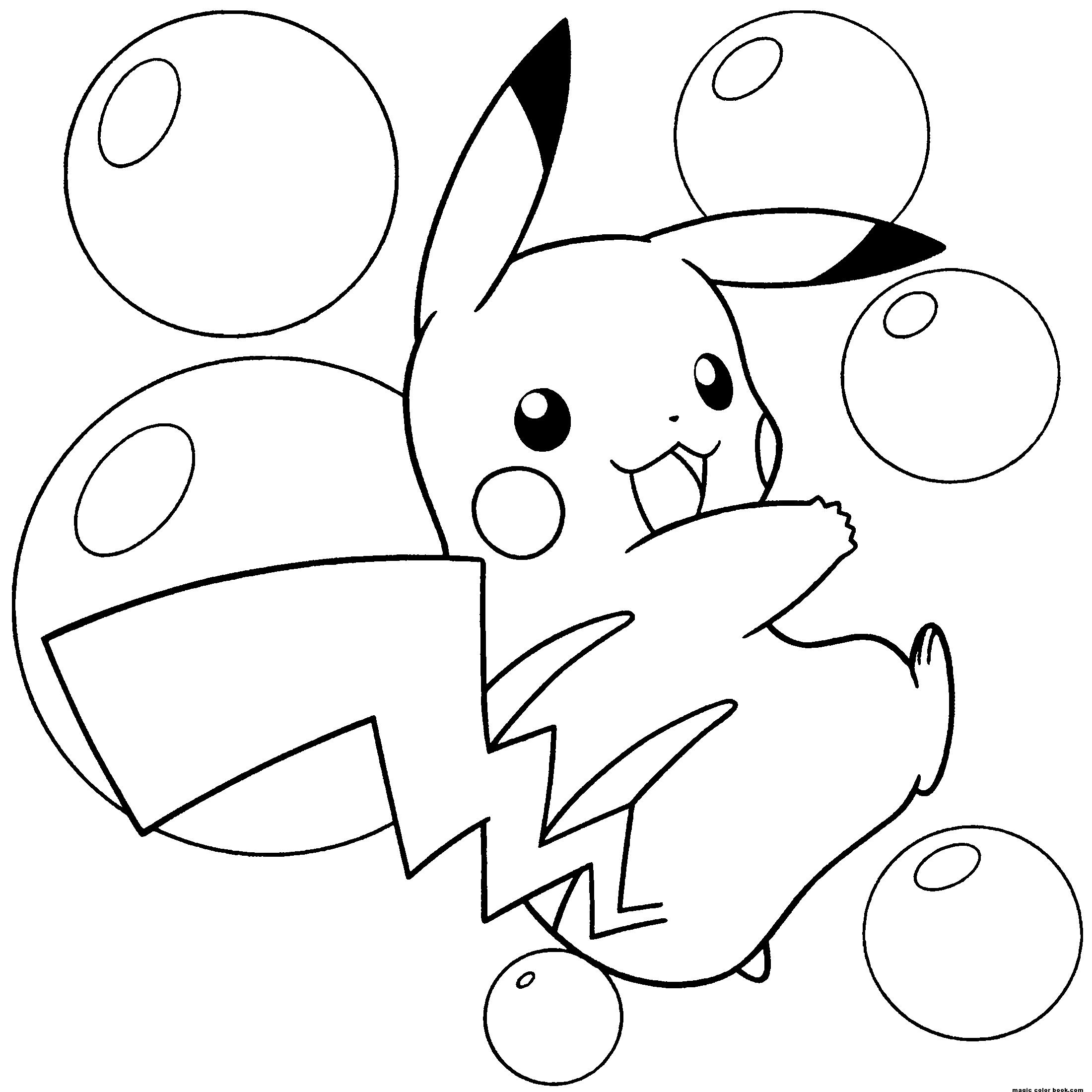 Coloriage pikachu gratuit dessin a imprimer 17