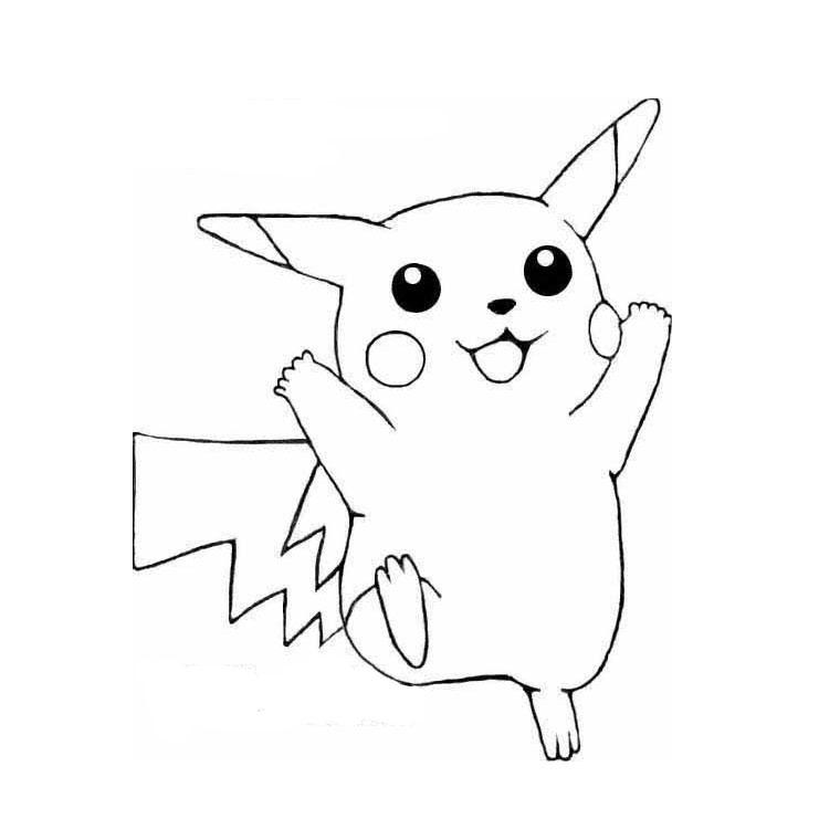 81 dessins de coloriage pikachu imprimer sur page 8 - Dessin swag facile a faire ...